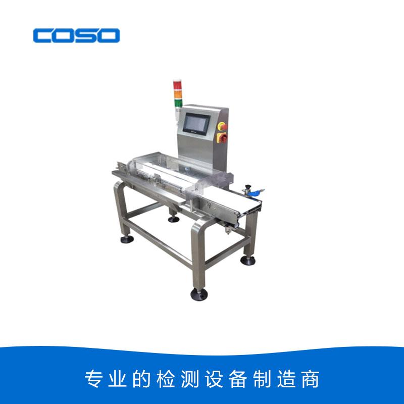 CW150标准型重量选别机