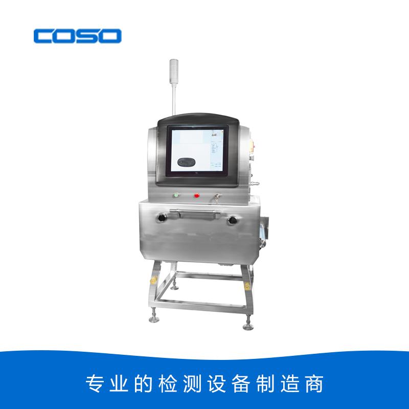 XR-2417 小包装产品X射线异物检测机
